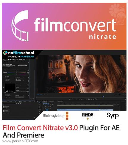 دانلود پلاگین Film Convert Nitrate v3.0 برای افتر افکت و پریمیر - Film Convert Nitrate v3.0 Plugin For After Effect And Premiere