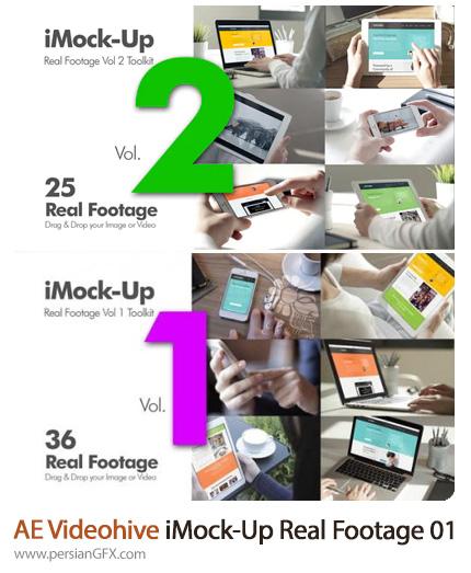 دانلود موکاپ های کار با دستگاه های دیجیتالی در افترافکت به همراه آموزش ویدئویی - Videohive iMock-Up Real Footage 01