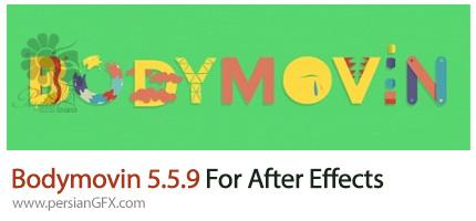 دانلود اسکریپت Bodymovin 5.5.9 برای نرم افزار افتر افکت - Aescripts Bodymovin 5.5.9 For After Effects