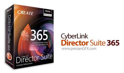 دانلود مجموعه نرم افزارهای ویرایشگر ویدئو، عکس و صدا - CyberLink Director Suite 365 v8.0