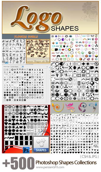 دانلود +500 شیپ فتوشاپ برای طراحی لوگو - +500 Photoshop Shapes Collections