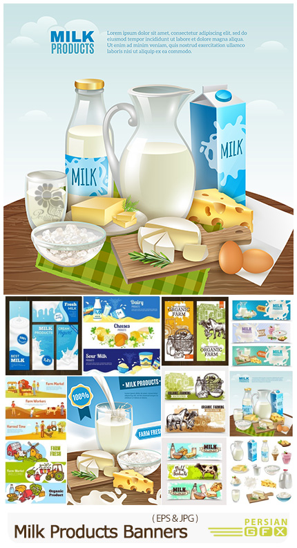 دانلود وکتور بنرهای تبلیغاتی لبنیات شامل شیر، ماست، پنیر، بستنی و ... - Milk Products Banners With Advertising Of Different Cheeses