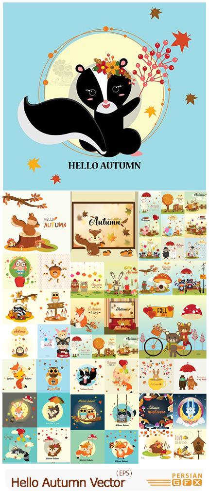 دانلود وکتور فصل پاییز و حیوانات کارتونی متنوع - Hello Autumn Vector Illustrations