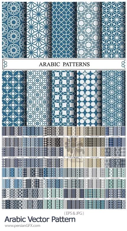 دانلود پترن وکتور با طرح های عربی و اسلیمی - Arabic Vector Pattern