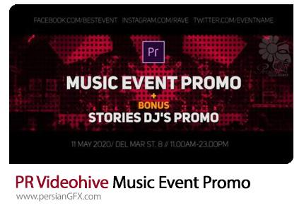 دانلود پروژه پریمیر تیزر تبلیغاتی کنسرت موسیقی - Videohive Music Event Promo