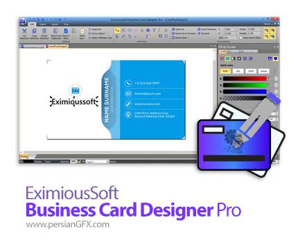 دانلود نرم افزار طراحی کارت های ویزیت زیبا و متنوع - EximiousSoft Business Card Designer Pro v3.10