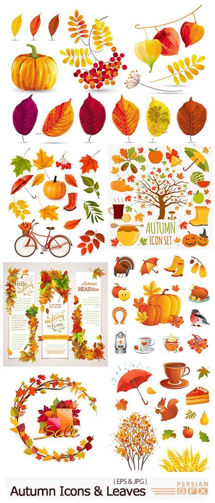دانلود وکتور المان های تزئینی پاییزی شامل برگ، چتر، درخت، سنجاب و ... - Autumn Icons And Leaves Decorative Elements Design