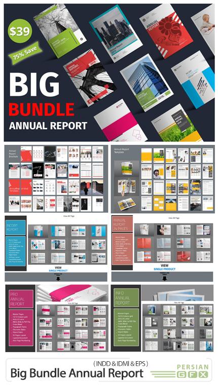 دانلود مجموعه قالب ایندیزاین بروشور و خبرنامه - CreativeMarket Big Bundle Annual Report-1