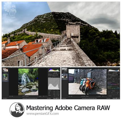 دانلود آموزش تسلط بر ادوبی کمرا راو - Lynda Mastering Adobe Camera RAW