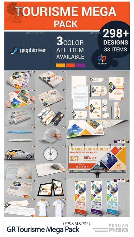 دانلود مجموعه وکتور ست اداری شامل کارت ویزیت، سربرگ، نامه، پاکت نامه و ... - Graphicriver Tourisme Mega Pack