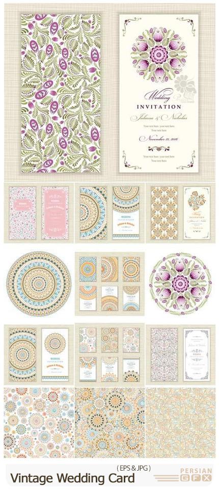 دانلود وکتور کارت دعوت عروسی با پترن های تزئینی متنوع - Vintage Wedding Card, Vector Backgrounds With Patterns