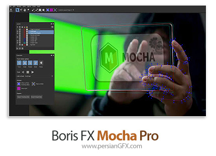 دانلود نرم افزار حرفه ای ترکینگ - Mocha Pro 2020 v7.0.0 Build 509 x64 + Plug-ins for Adobe & OFX