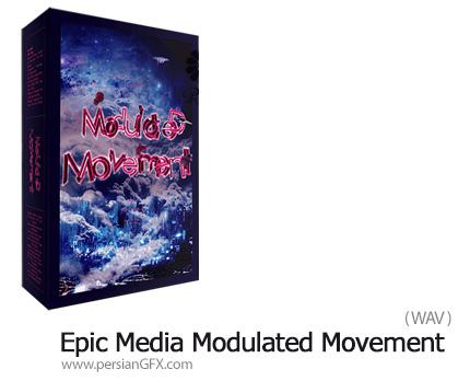 دانلود مجموعه افکت صوتی حرکات لحظه ای - Epic Stock Media Modulated Movement
