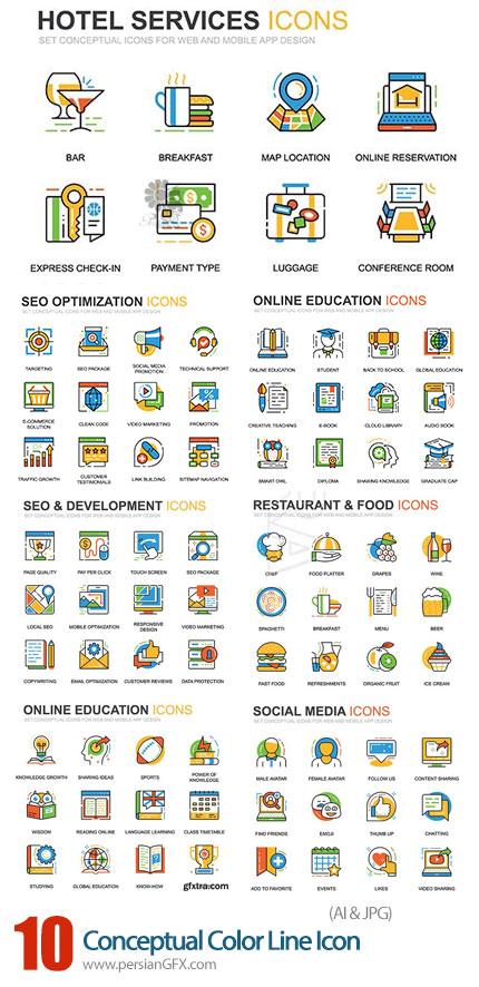 دانلود وکتور آیکون های مفهومی رنگی شامل غذا، سئو، رسانه اجتماعی و ... - Conceptual Color Line Icon