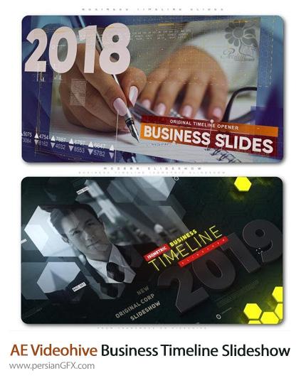 دانلود 2 پروژه افترافکت اسلایدشو تایم لاین های تجاری - VideoHive Business Timeline Slideshow
