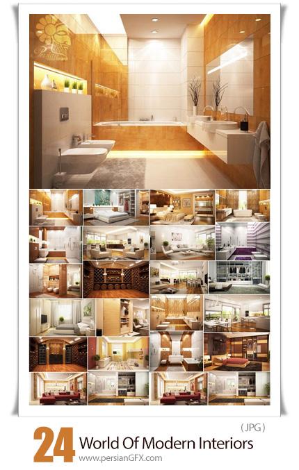 دانلود 24 عکس با کیفیت طراحی داخلی مدرن خانه - World Of Modern Interiors