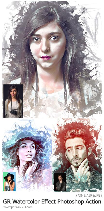 داناود اکشن فتوشاپ ایجاد افکت آبرنگی بر روی تصاویر - GraphicRiver Watercolor Effect Photoshop Action