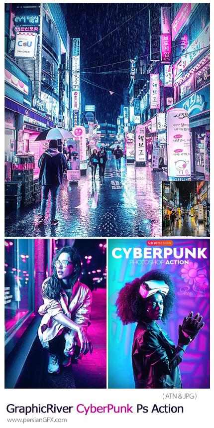 دانلود اکشن فتوشاپ ایجاد افکت نورهای نئونی به سبک سایبرپانک بر روی تصاویر به همراه آموزش ویدئویی - GraphicRiver CyberPunk Photoshop Action