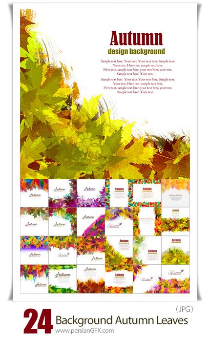دانلود 24 بک گراند با کیفیت برگ های پاییزی - Background From Autumn Leaves