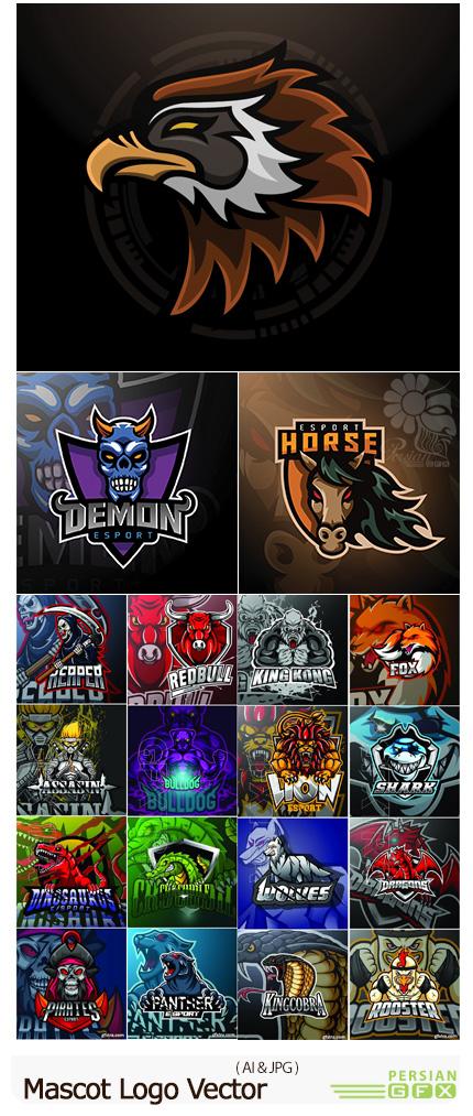 دانلود وکتور آرم و لوگوی حیوانات برای باشگاه و ورزش - Mascot Logo Vector Design