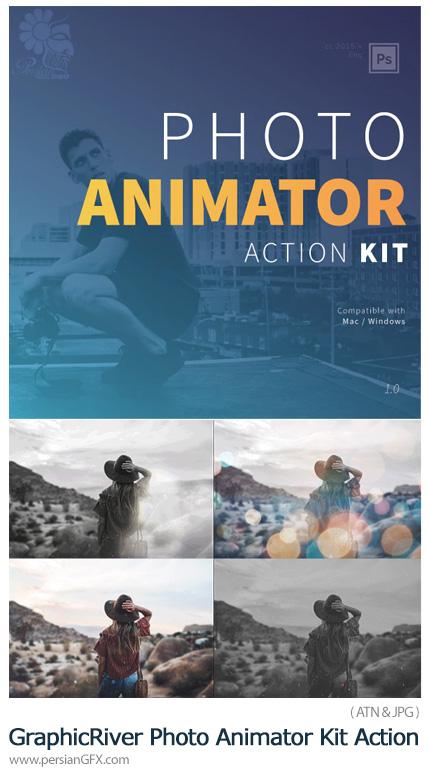 دانلود کیت ساخت تصاویر متحرک با افکت های متنوع در فتوشاپ به همراه آموزش ویدئویی - GraphicRiver Photo Animator Kit Action