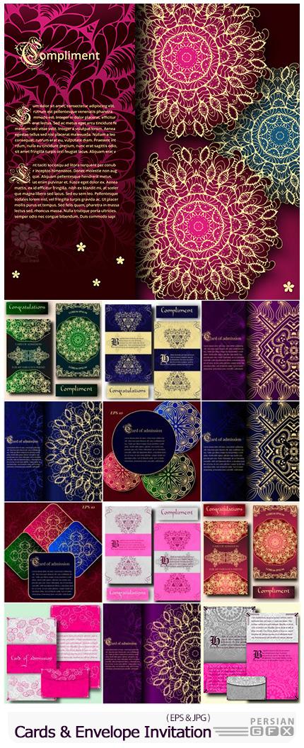 دانلود وکتور کارت دعوت و پاکت نامه با طرح های ماندالا - Cards And Envelope For Invitations With Mandala Pattern