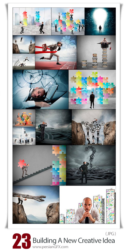 دانلود 23 عکس با کیفیت ساخت ایده های خلافانه جدید - Building A New Creative Idea