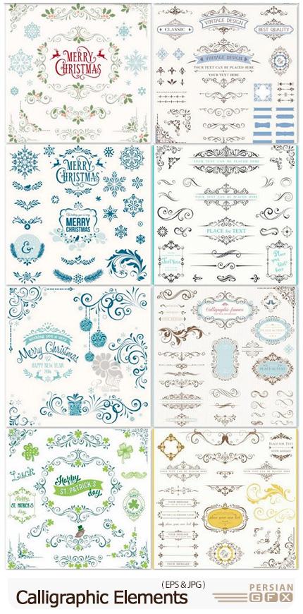 دانلود وکتور کادر و حاشیه های تزئینی خوشنویسی - Calligraphic Design Elements