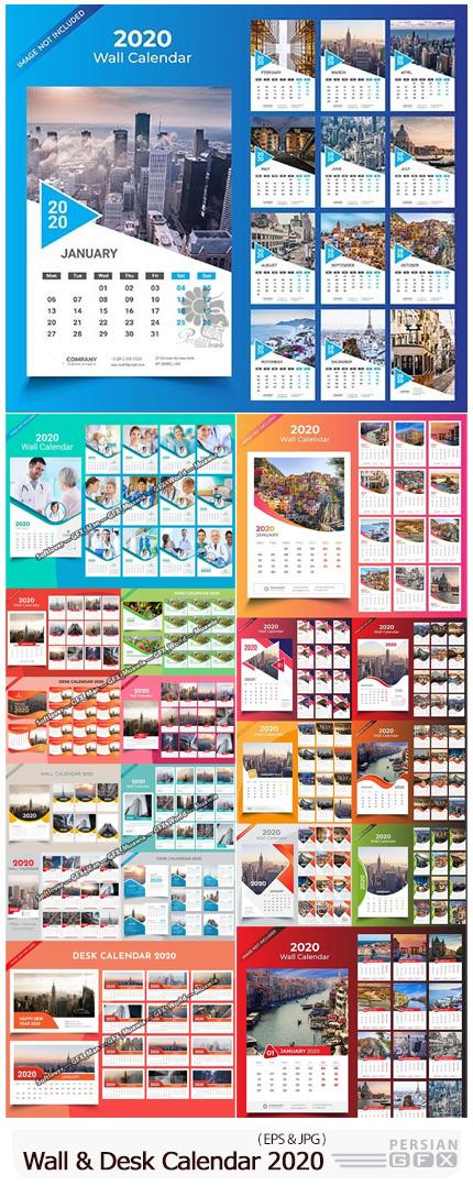 دانلود مجموعه وکتور تقویم های رومیزی و دیواری 2020 - Set of Wall And Desk Calendar 2020 Template