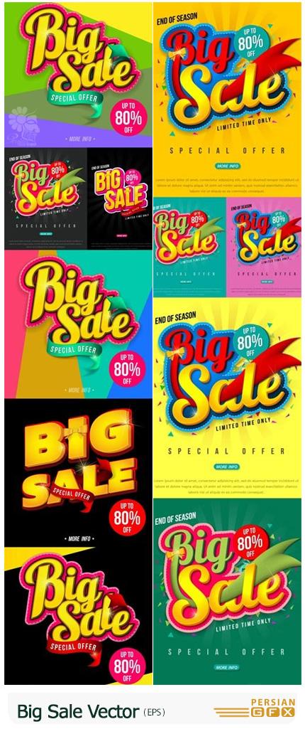 دانلود وکتور پوسترهای تخفیف و فروش ویژه - Big Sale Vector