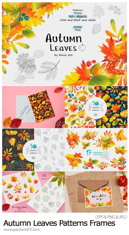 دانلود وکتور المان برگ های پاییزی شامل پترن و فریم - Autumn Leaves Objects Patterns Frames