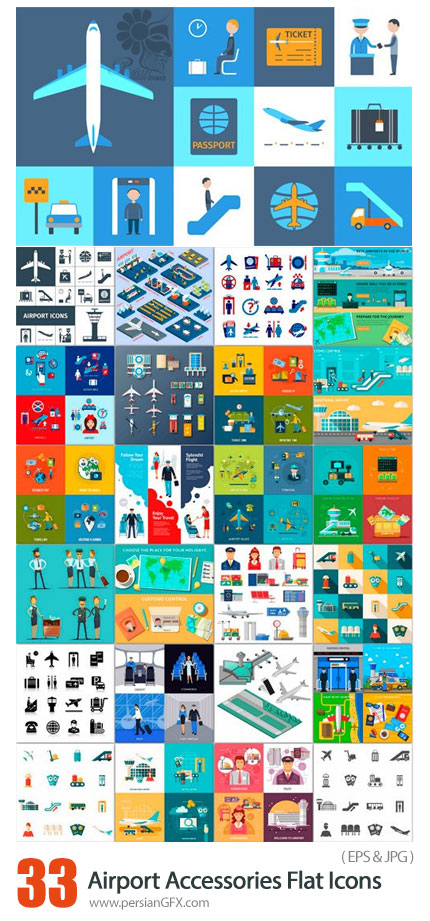 دانلود مجموعه آیکون های فلت لوازم جانبی فرودگاه شامل هواپیما، پاسپورت، خلبان و ... - Airport Flight Accessories Flat Icons Set