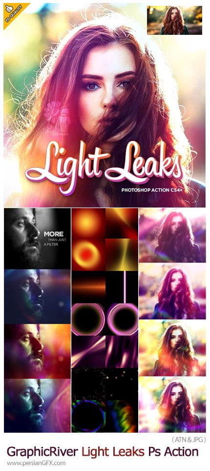 دانلود اکشن فتوشاپ ایجاد افکت انتشار نور بر روی تصاویر به همراه آموزش ویدئویی - GraphicRiver Light Leaks CS4+ Photoshop Action