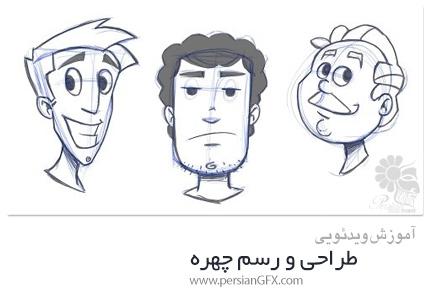 دانلود آموزش طراحی و رسم چهره - Skillshare Draw 4 Fun 101: Drawing The Figure