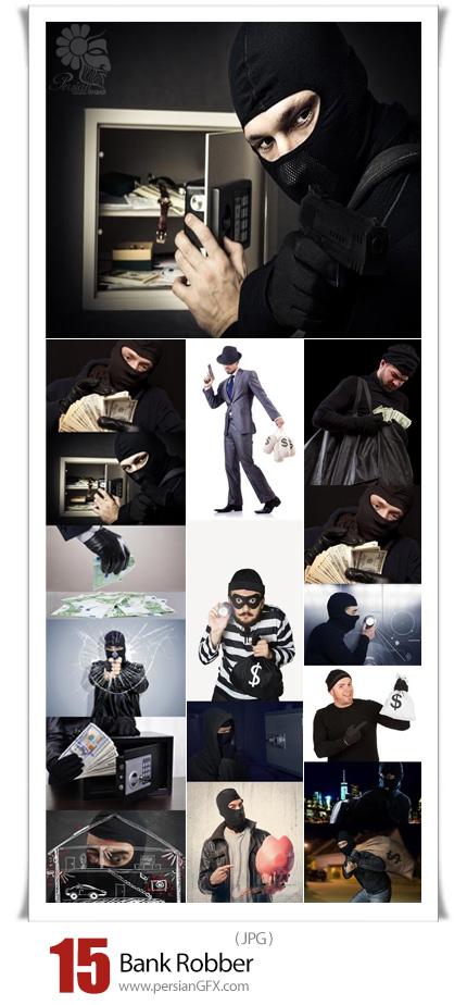 دانلود 15 عکس با کیفیت دزد و سرقت از بانک - Bank Robber