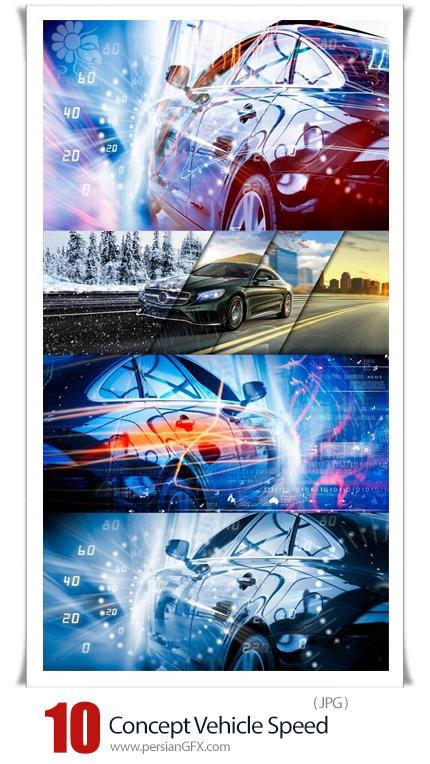 دانلود 10 عکس مفهومی سرعت خودرو - Abstract Concept Vehicle Speed
