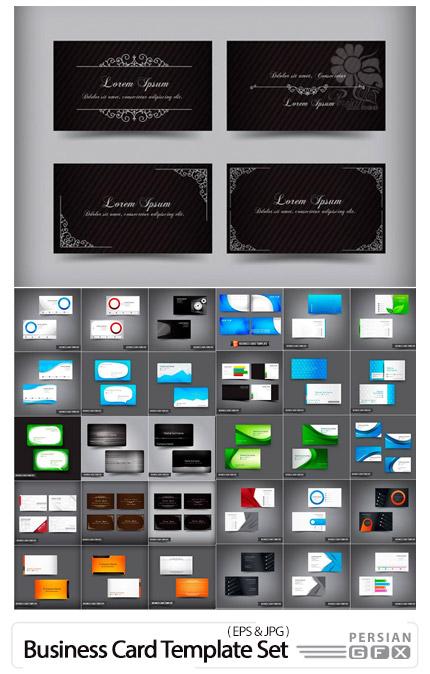 دانلود 30 قالب وکتور کارت ویزیت با طرح های متنوع - Business Card Template Set