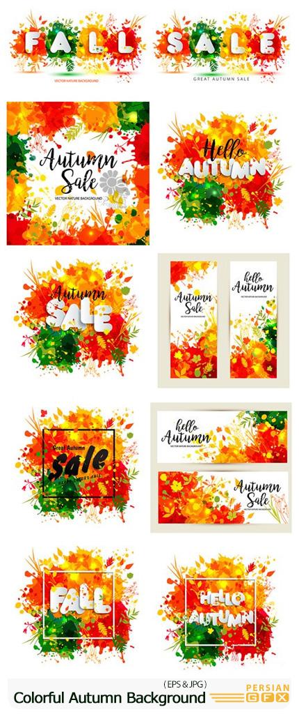 دانلود وکتور بک گراند، بنر و بیلبورد رنگارنگ پاییزی - Colorful Autumn Background