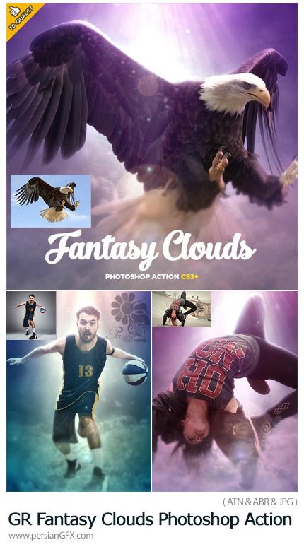 دانلود اکشن فتوشاپ ایجاد افکت ابرهای فانتزی بر روی تصاویر به همراه آموزش ویدئویی - GraphicRiver Fantasy Clouds CS3+ Photoshop Action