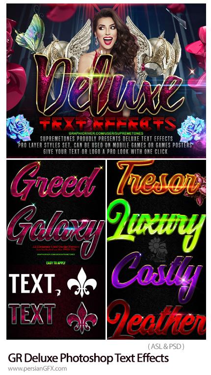 دانلود استایل فتوشاپ ایجاد افکت لوکس بر روی متن - GraphicRiver Deluxe Photoshop Text Effects
