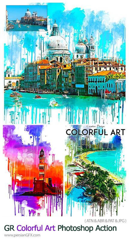 دانلود اکشن فتوشاپ ساخت تصاویر هنری رنگارنگ به همراه آموزش ویدئویی - GraphicRiver Colorful Art Photoshop Action