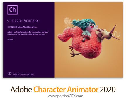 دانلود نرم افزار انیمیشن سازی با شخصیت های کارتونی طراحی شده در فتوشاپ و ایلاستریتور - Adobe Character Animator 2020 v3.4.0.185 x64