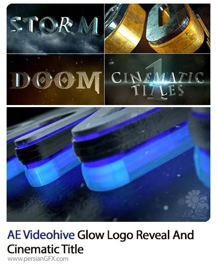 دانلود 2 پروژه افترافکتس نمایش لوگو و تاتیل با افکت های سینمایی و درخشان - Videohive Glow Logo Reveal And Cinematic Title