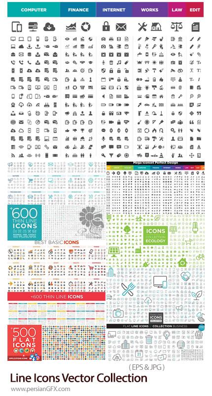 دانلود مجموعه آیکون های خطی با موضوعات مختلف اکولوژی، تجاری، فروشگاه، اسپرت و ... - Line Icons Vector Collection
