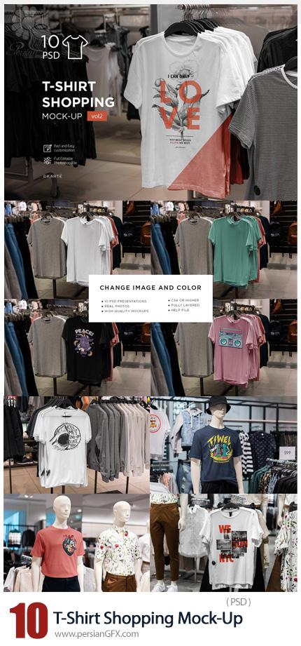 دانلود 10 موکاپ تی شرت در فروشگاه - T-Shirt Shopping Mock-Up