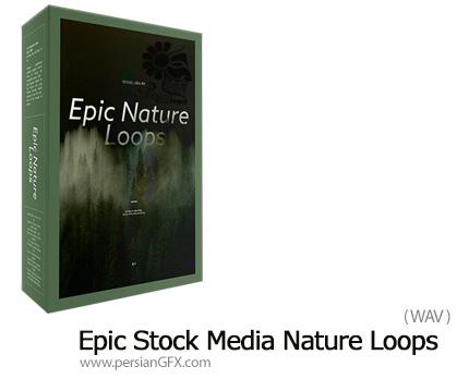 دانلود مجموعه افکت صوتی لوپ محیط طبیعی - Epic Stock Media Epic Nature Loops