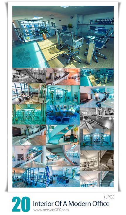 دانلود 20 عکس با کیفیت طراحی داخلی مدرن شرکت، کمپانی یا دفترکار - Interior Of A Company Modern Office