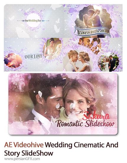 دانلود 2 پروژه افترافکت اسلایدشو تصاویر عروسی - VideoHive Wedding Cinematic And Story SlideShow