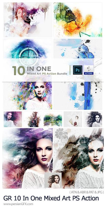 دانلود اکشن فتوشاپ 10 افکت هنری ترکیبی متنوع - Graphicriver 10 In One Mixed Art PS Action Bundle