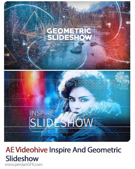 دانلود 2 پروژه افترافکت اسلایدشو تصاویر با افکت الهام بخش و ژئومتریک - Videohive Inspire And Geometric Slideshow